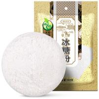 禾煜 冰糖粉 398g/袋 厨房调味