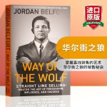 华尔街之狼 掌握直线销售的艺术 英文原版 Way of the Wolf 狼的方法 英文版 乔丹贝尔福特 进口英语市场