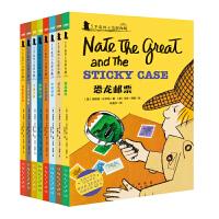 了不起的小侦探内特 雪迹寻踪精装全套8册 儿童英文绘本原版3-6-12岁 小学生一年级英语分级阅读物 三年级课外书双语