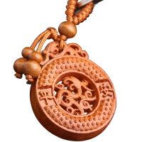 【支持礼品卡】桃木汽车钥匙扣挂件十二生肖鼠牛虎兔龙蛇马羊猴鸡狗猪小饰品4yh