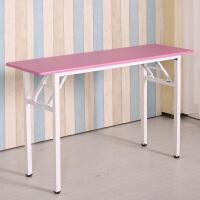 彩色折叠桌办公桌会议学生学习桌活动培训桌简易桌子课桌宿舍桌子