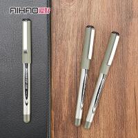 爱好中性笔直液式走珠笔学生用水笔0.5黑色办公签字笔水性笔2020
