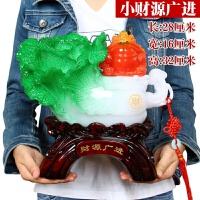 玉白菜金蟾貔貅一桶财富摆件 家庭风水装饰品开业礼品吉祥物