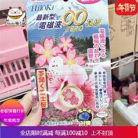 现货日本原装贴手机贴电脑辐射贴纸贴膜孕妇专用 自店营年货