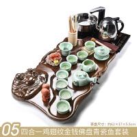 功夫茶具套装喝茶家用陶瓷茶杯整套简约泡茶茶壶茶道茶台实木茶盘 22件