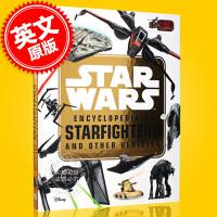 现货 星球大战飞船载具设定集百科书 英文原版 Star Wars? Encyclopedia of Starfight