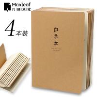 【4本包邮】玛丽白芯本16K牛皮纸大号本子学生用车线本加厚文具空白笔记本子