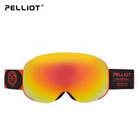 【6.18抢先价,保价30天】法国伯希和户外滑雪眼镜 男女防紫外线防雾防刮双层结构滑雪镜