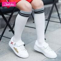 【3折价:9】笛莎童袜秋季新款女童袜子儿童条纹中筒袜小女孩袜子