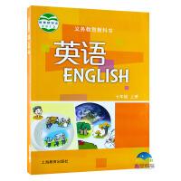 义务教育教课书英语七年级上册上海教育出版社 沪教牛津版英语课本7年级上册 7年级英语上册教材上教版
