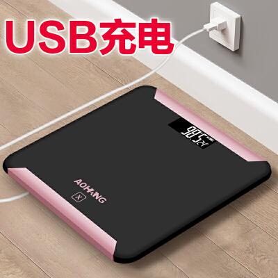 家用电子称体重秤精准减肥称重计人体秤usb可充电测体重X设计理念 全新上架 usb充电 大秤面