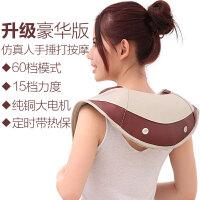 电动颈椎按摩器多功能全身颈肩捶打按摩披肩颈部腰部肩部背部家用