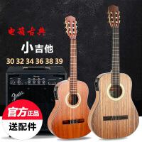?单板古典吉他 34 36寸吉他30 32寸38 39电箱吉他儿童旅行左手男女
