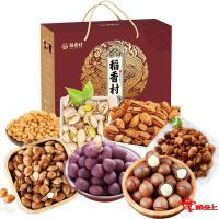 苏稻--稻香果礼坚果礼盒1300g