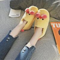 2018新款棉拖鞋女包跟冬季可爱居家室内保暖月子鞋卡通亲子棉拖鞋