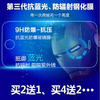 iphone4s钢化玻璃膜苹果4s钢化膜高清前后贴膜手机保护膜SN3798