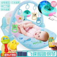 3-6-12个月幼儿脚踏钢琴健身架0-1岁儿童音乐多功能玩具宝宝礼物