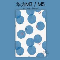 华为m5Pro荣耀平板电脑M6保护套10.8英寸8.4畅享10.1m3青春版外壳
