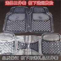 汽车透明防滑通用加厚连体脚垫 环保塑料 pvc软胶乳胶地垫防冻 连体茶黑色(三件套)