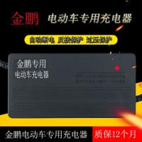 原�b金�i��尤���充�器48V20AH60V30A72V50A60V45AH35AH32 48V35AH 三孔通用