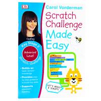 英文原版 DK系列儿童英语编程语言提高进阶Scratch Challenge Made Easy Key Stage 2