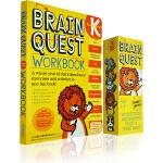 (100减20)大脑任务 Brain Quest Ages 5-6岁儿童智力问答开发 盒装卡片 练习册 幼儿园 美国学