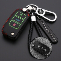?专用于大众朗逸钥匙包捷达宝来桑塔纳途观L帕萨特凌渡汽车钥匙套