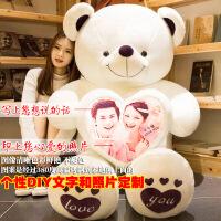 ?公仔抱抱熊熊猫布娃娃女孩生日礼物可爱睡觉抱大熊毛绒玩具送女友
