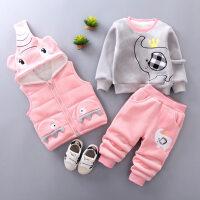 宝宝冬装女套装0一1-2-3岁韩版潮婴儿衣服女童洋气加绒加厚三件套