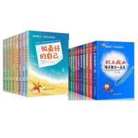 全套8册 初中生课外阅读书籍必读14-18岁+影响孩子一生的励志成长全套10册 儿童读物10-15岁 名著畅销书排行榜