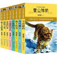 意林小小姐系列小说 奥林匹斯蔷薇系列小说全套共5册 潘多拉魔盒女神的预言冥王的诅咒 8-18岁青春文
