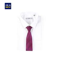 HLA/海澜之家时尚婚庆领带2018秋季新品经典箭头型男士领带