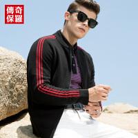 传奇保罗针织开衫男 2018冬季新款棒球领修身夹克时尚休闲外套Z18Q309