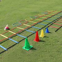 软绳梯子 跳格梯户外能量梯步伐跳梯儿童足球篮球网球速度梯敏捷梯运动训练器材