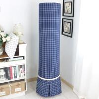 棉麻格子立式圆形空调罩圆柱形空条罩柜机格力空调罩空调套子