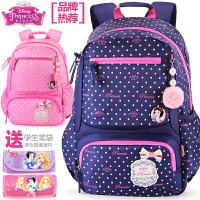 迪士尼书包小学生女童1-3-6年级公主女孩儿童休闲双肩背包