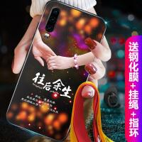 华为p30手机壳 华为P30保护壳 华为 p30硅胶女款手机套防摔软壳全包彩绘保护套潮