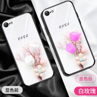 优品紫外线变色苹果8plus手机壳iphone6/6s保护套7plus新款女款网红潮牌欧美全包防摔个