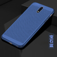 OPPO手机壳opo创意oopp防摔op透气性0PP0R保护套散热壳 oppo r17-蓝色