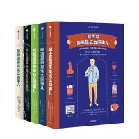 �食生活新提案系列(套�b共5�裕┤饬侠�+威士忌+啤酒+�u尾酒 +奶酪