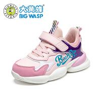 大黄蜂女童运动鞋小女生时尚儿童跑鞋2021春秋季新款韩版旅游休闲鞋