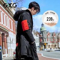 【新款】GXG男装 2020冬季黑色连帽白鸭绒中长款羽绒服GA111006G