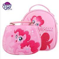 小马宝莉女童包包儿童手提包女孩手拎包斜挎包公主时尚迷你小包