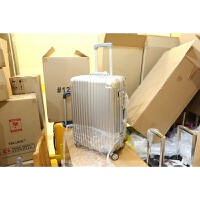 PC铝框拉杆箱万向轮行李箱2024登机托运