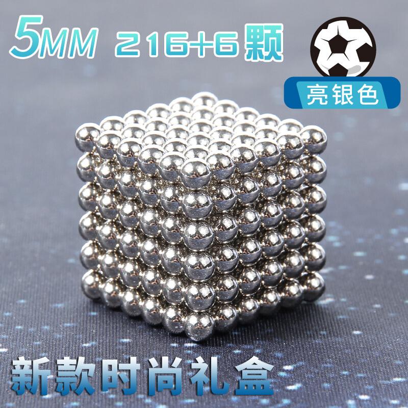 磁力球1000颗魔力磁球夜光磁铁球磁力减压玩具男孩女孩 购好货上京东!