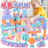 儿童颗粒塑料拼搭积木1-23-6周岁玩具幼儿园早教益智拼装拼插积木