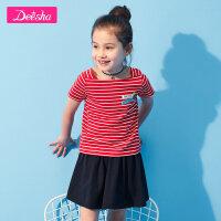 【3折价:104】笛莎童装女童套装2019夏季新款中大童小女孩条纹休闲两件套套装