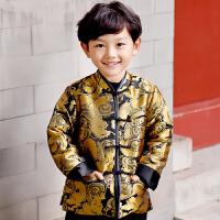 儿童唐装男童宝宝周岁礼服汉服中国风冬季过年喜庆宝宝装衣服