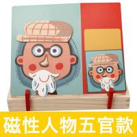 木质拼图磁性拼拼乐男女孩宝宝儿童早教益智力玩具1-3岁3-6周岁