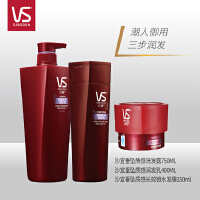 VS沙宣 垂坠质感洗发水750ml+护发素400ml+发膜150ml垂顺直发